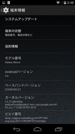 Screenshot_20131110004815