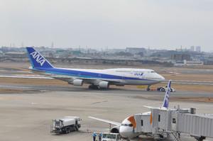 B7474