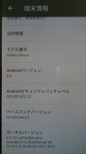 Nexus60