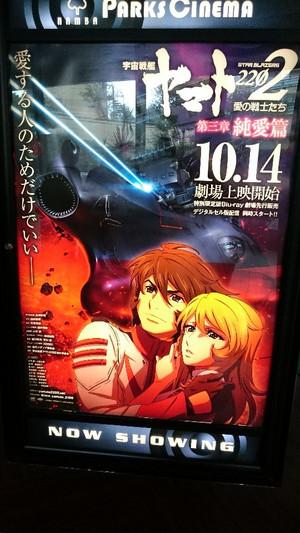 Yamato2202_3