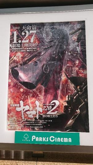 Yamato22024_1