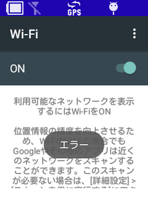 Device20180507233628